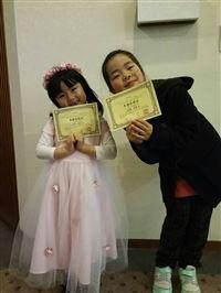 全日本 ジュニア クラシック コンクール 全国大会進出おめでとう!全日本ジュニアクラシック音楽コンクール